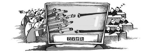 政民暴露不只剩花架子基层政府网站互动问耽美漫画r18百度贴吧图片