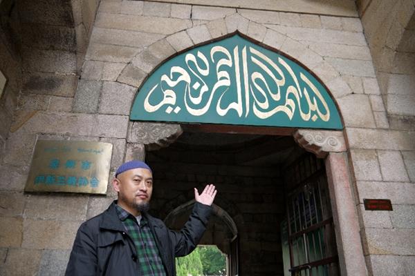 مسجد تشينغجينغ