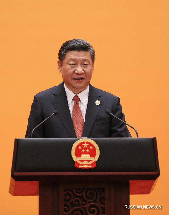 """Председатель КНР Си Цзиньпин сегодня в Доме народных собраний в Пекине устроил банкет в честь глав иностранных делегаций и зарубежных гостей, участвующих в Форуме высокого уровня по международному сотрудничеству в рамках """"Пояса ипути""""."""