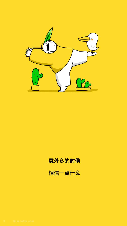 央视网熊猫频道消息