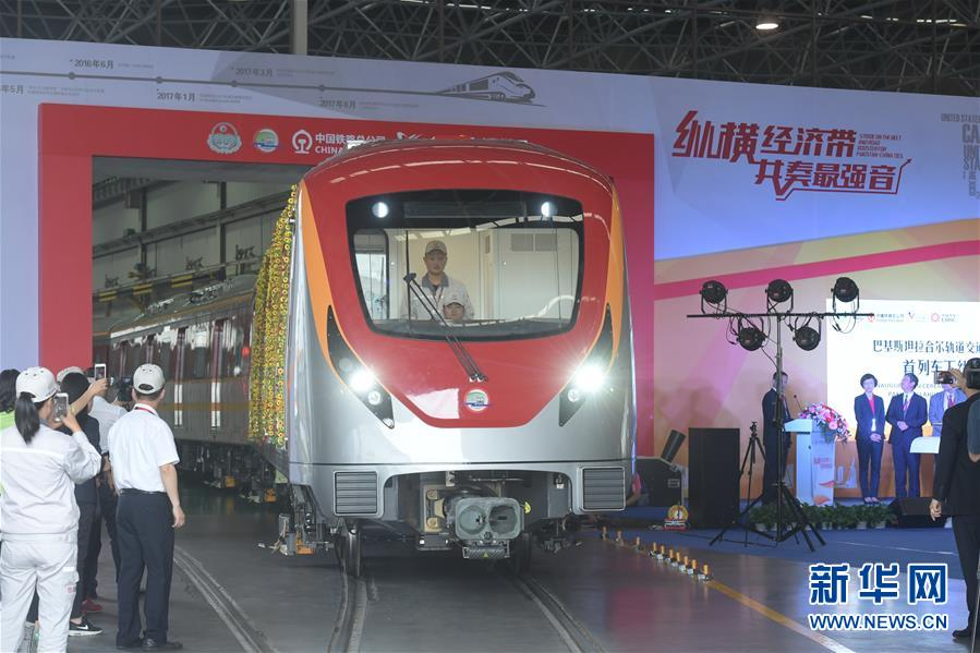A train produced by CRRC Zhuzhou Locomotive Co., Ltd. for a Pakistani subway rolls off the production line in central China