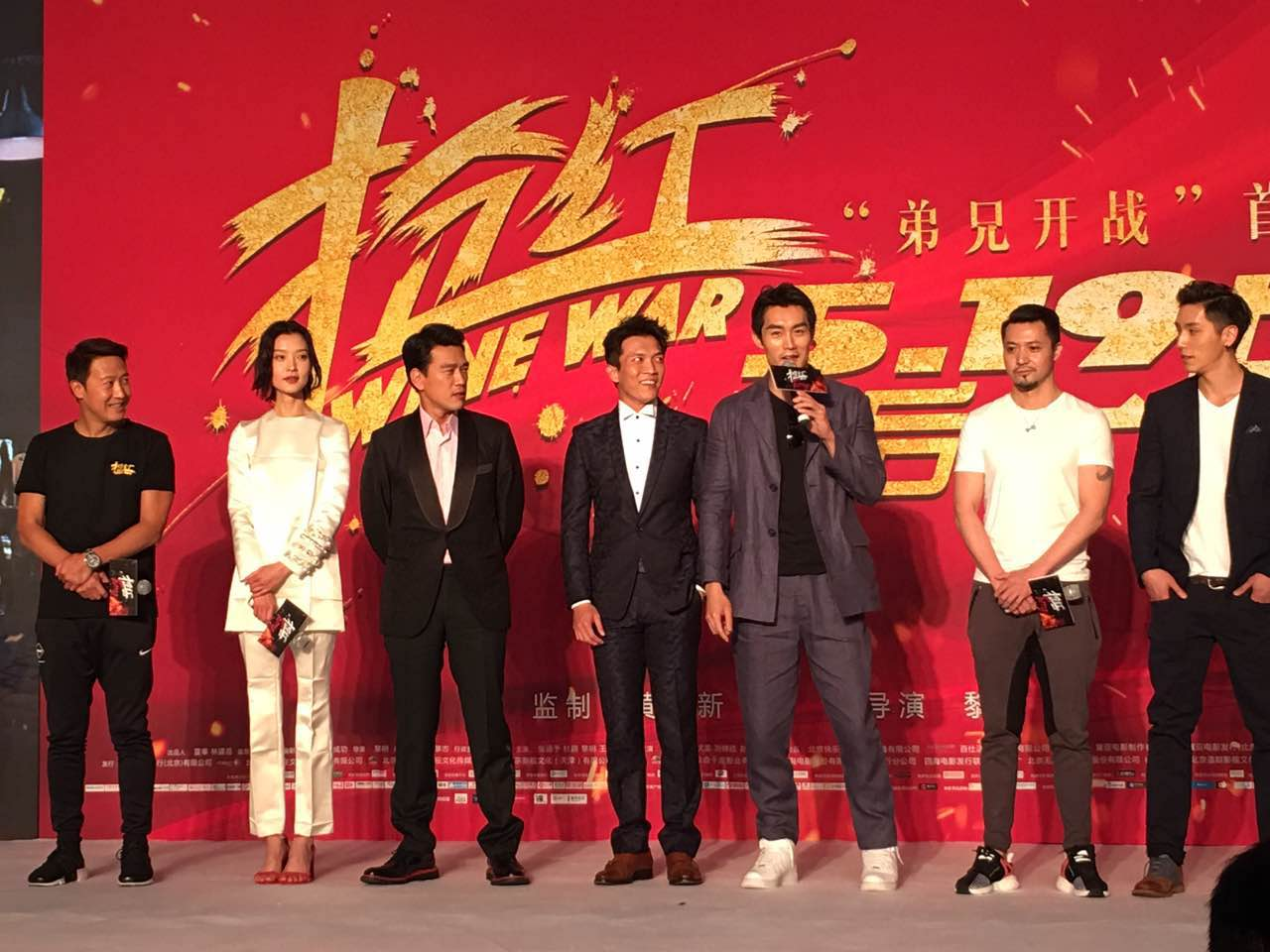 "A full cast of the upcoming film ""Wine War"" attend a promotional news conference in Beijing on Sunday, May 14, 2017.[Photo: China Plus]"