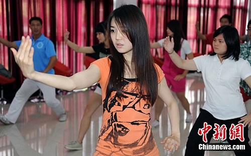 资料图:台湾女性