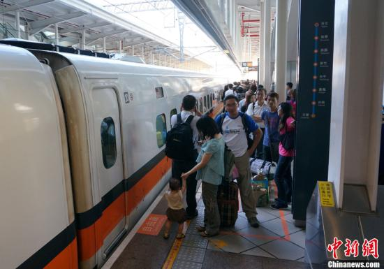 台湾高铁资料图
