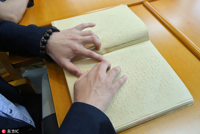 Braille tests had already been available for many exams. [Photo: IC]