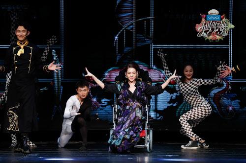 小S《姐姐好饿2》大跳轮椅舞