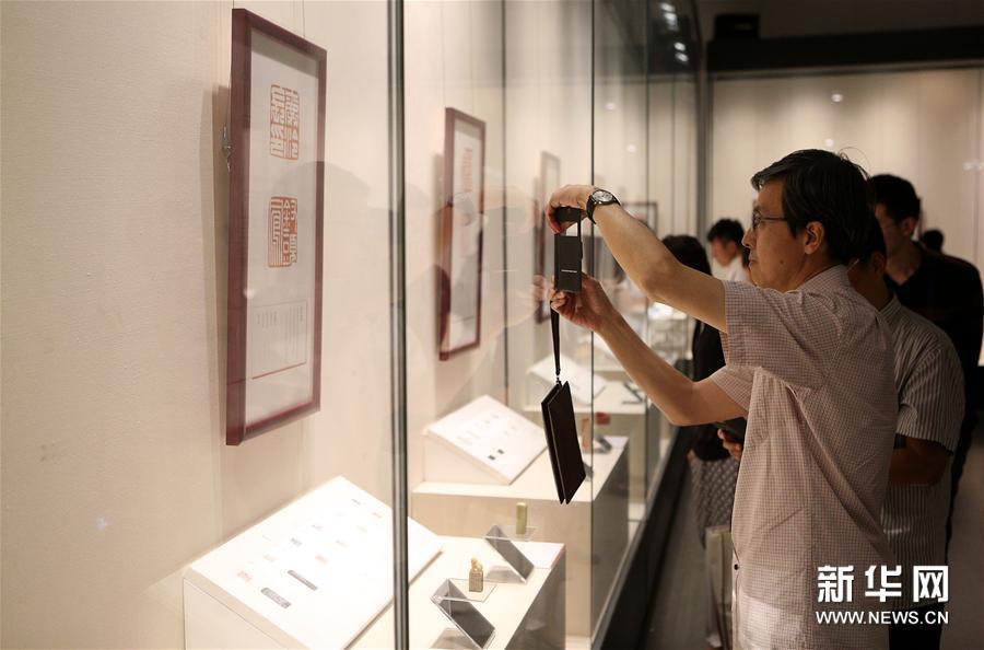 """(文化)(2)""""入古出新——当代著名篆刻家印章临创展""""在京举行"""