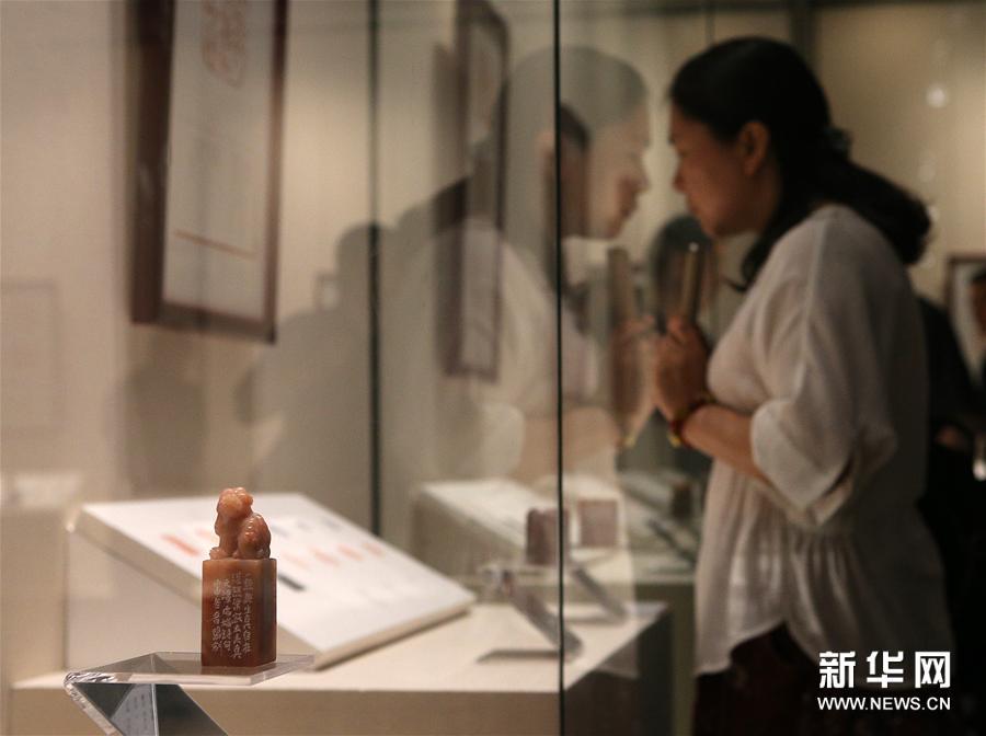 """(文化)(4)""""入古出新——当代著名篆刻家印章临创展""""在京举行"""