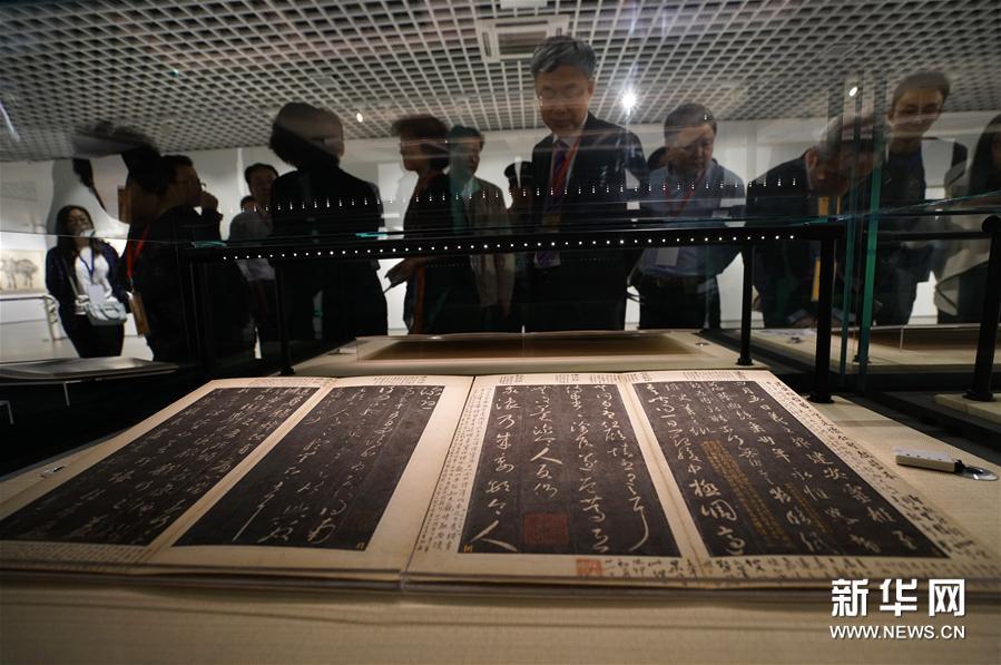 (文化)(5)南京大学举办校藏金石拓片展 纪念建校115周年