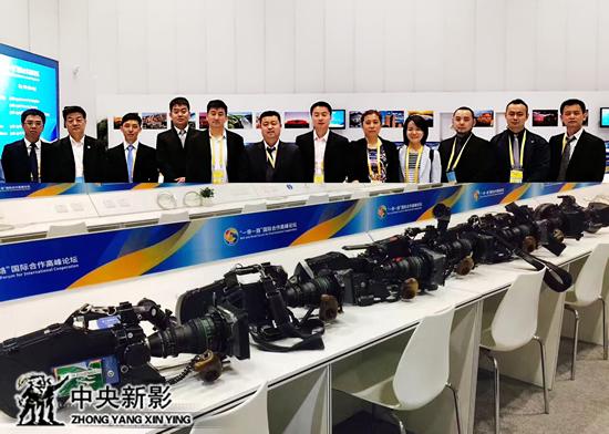 丝瓜成版人性视频app时政部参加BRF论坛拍摄的部分人员