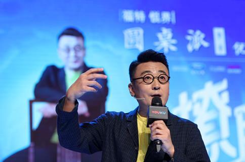 """窦文涛组局""""撩聊了料"""" 优酷《圆桌派2》5月24日升级回归"""