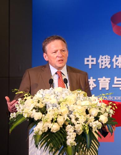 中俄友好和平发展委员会俄方主席、俄罗斯总统企业家权益全权代表季托夫发言