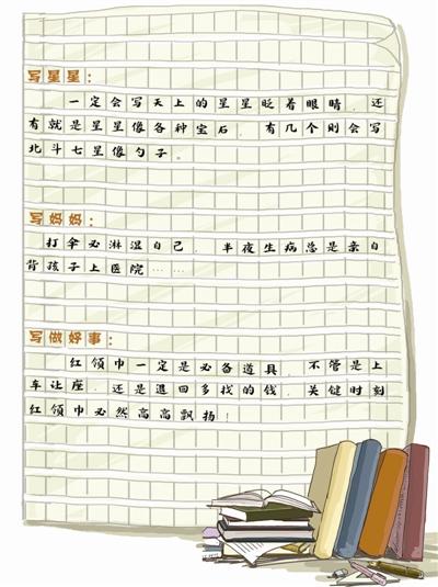 """小学生作文套路多:8岁娃开头就写""""在我的一生中_母亲节作文"""