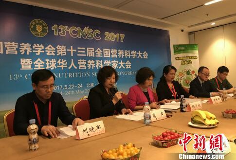 5月22日,我国首份《中国糖尿病膳食指南(2017)》在北京发布