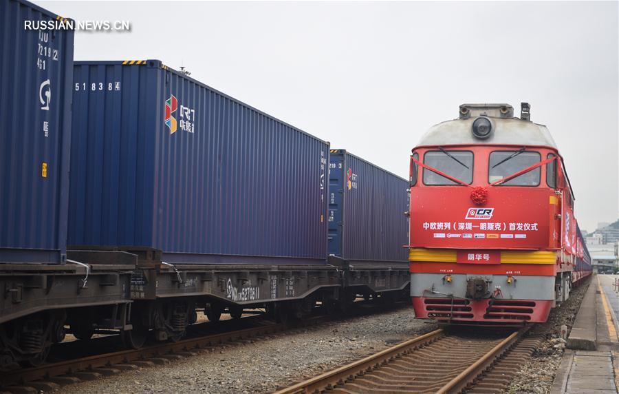 Из Шэньчжэня отправился первый товарный поезд по маршруту Китай -- Европа