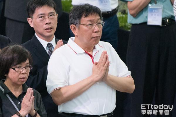 """台北市长""""柯文哲""""。(图片来源:台湾""""东森新闻云"""")"""