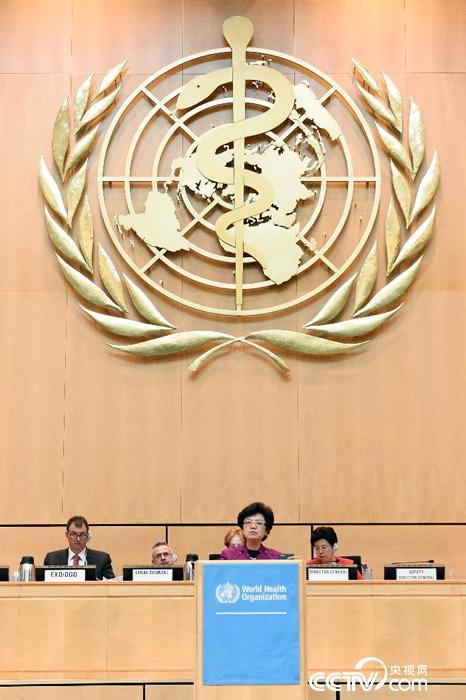 李斌主任在世界卫生大会一般性辩论中发言