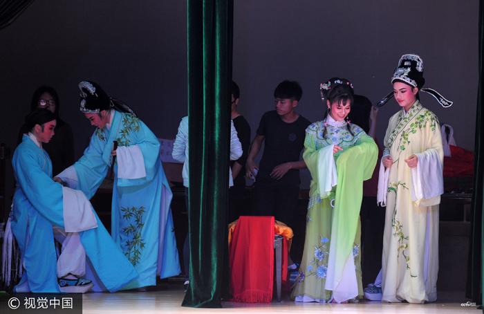 Rendez-vous avec l'opéra Yue