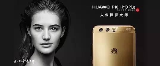 国家品牌计划企业喜报│华为手机销量稳居榜