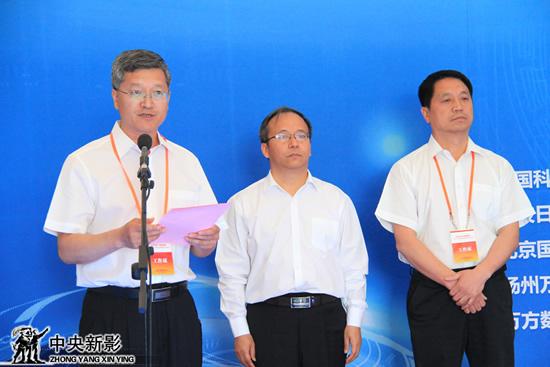 科技部机关服务局党委书记李惠安主持启动仪式