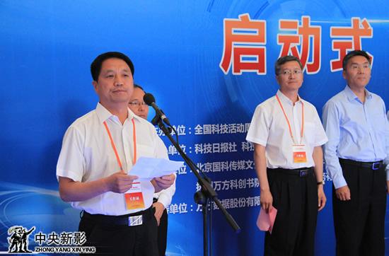 中央新影集团微电影发展中心主任、中国电视艺术家协会微视频(微电影)委员会执行副会长郑子