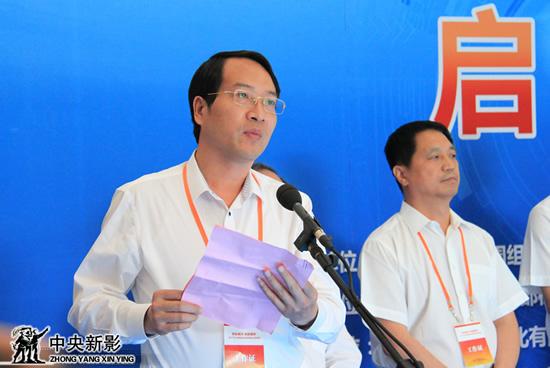 扬州市人民政府副秘书长李桂山