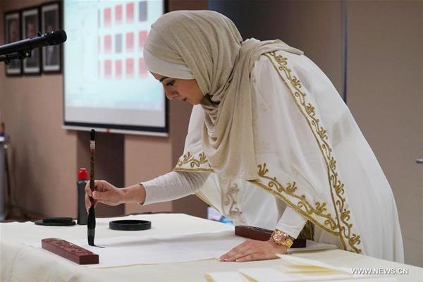 """الأردن: معهد """"كونفوشيوس أبو غزالة"""" يفوز بالمرتبة الاولى في تصفيات مسابقة للغة الصينية"""
