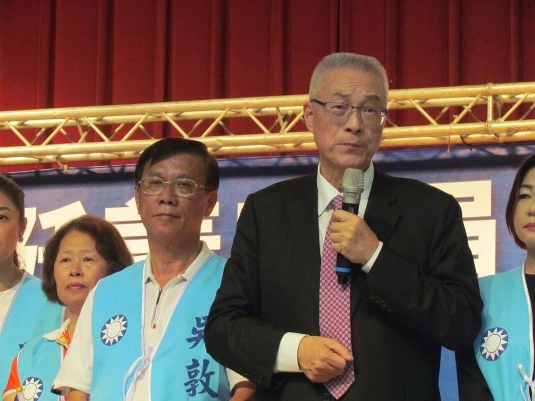 吴敦义高调挺同婚合法,直面首个岛内争议话题。(图片来源:台湾《联合报》)