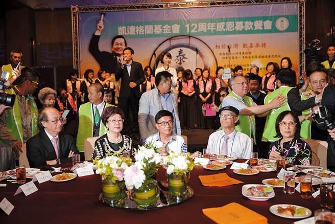 """民进党上演""""蔡扁斗"""",陈菊赖清德不见陈水扁。(图片来源:台湾《中时电子报》)"""