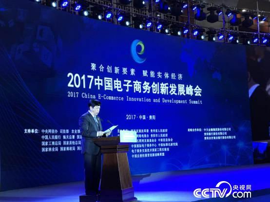 农业部总农艺师孙中华在主论坛上致辞。