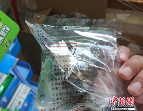 标称北京建海春食品有限公司生产的小枣粽子。<a target='_blank' href='http://www.chinanews.com/' ></table><p  align=