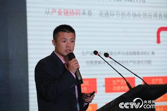 (深圳市大白菜科技有限公司总经理刘鸣剑现场演讲)