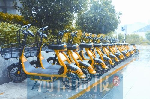 此前在郑东新区投放的共享电动自行车