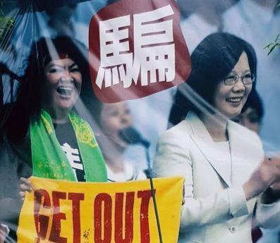 巴奈(左)曾在蔡英文就职典礼上现场