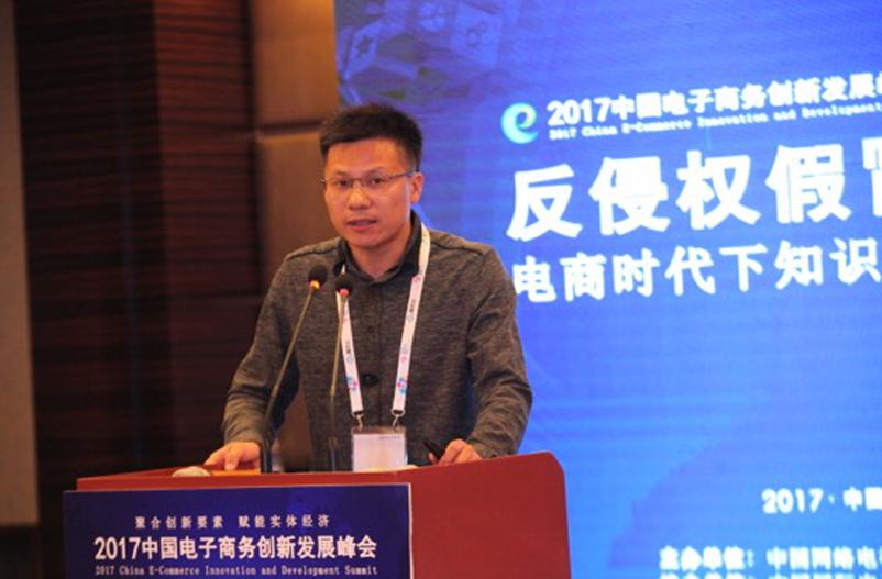 亚马逊中国区内容总监付孟若现场演讲