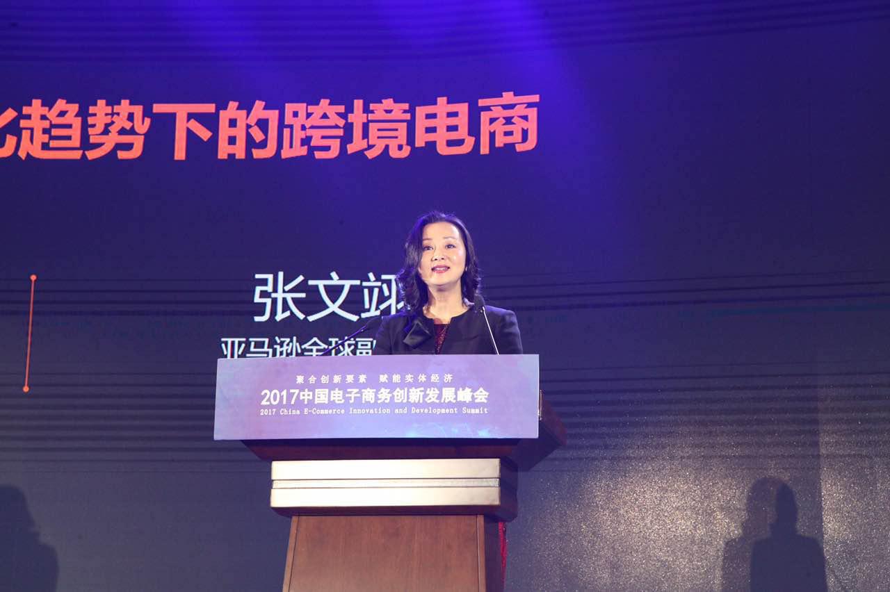 亚马逊全球副总裁、亚马逊中国总裁张文翊现场致辞