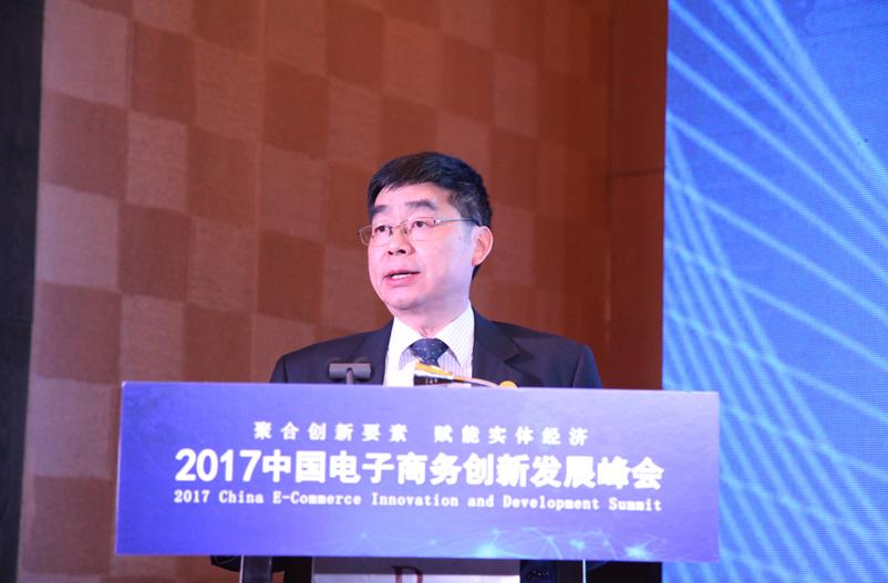海关总署总工程师吴幼毅现场演讲