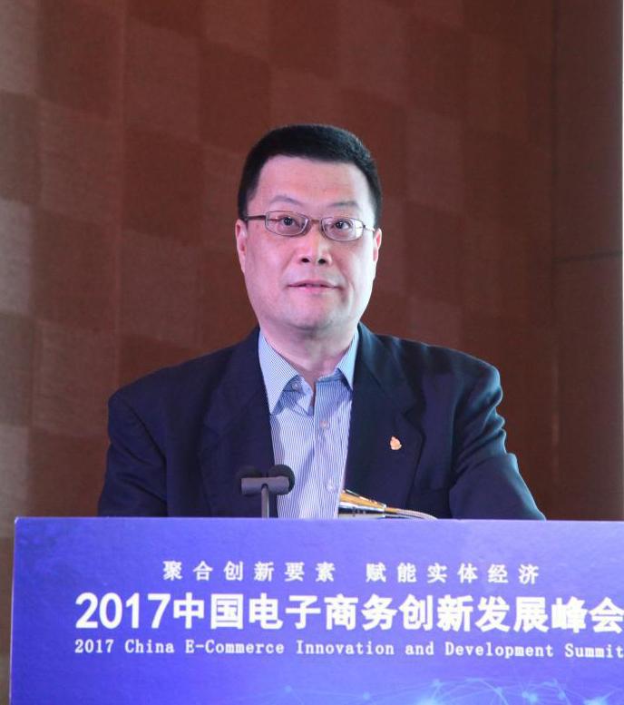 海关总署政策研究中心副主任苏轶现场演讲