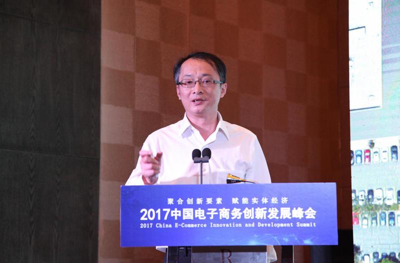 eBay大中华区政府关系总监王晓忠现场演讲