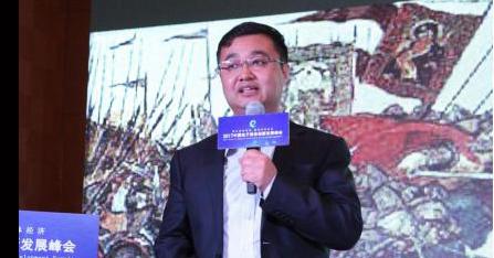 中国制造网副总裁秦臻现场演讲