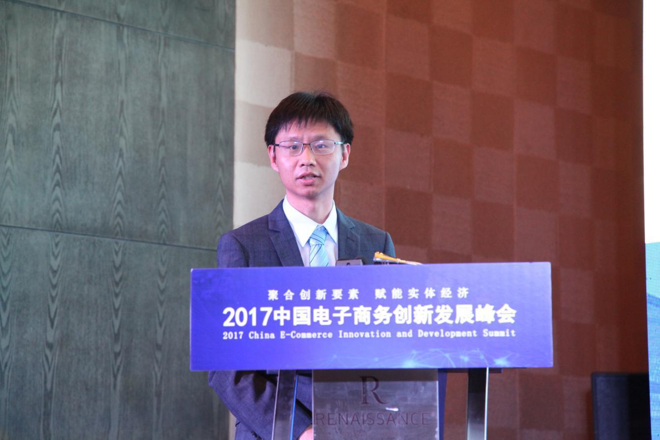 同方威视技术股份有限公司国内销售中心副总经理官峥明现场演讲