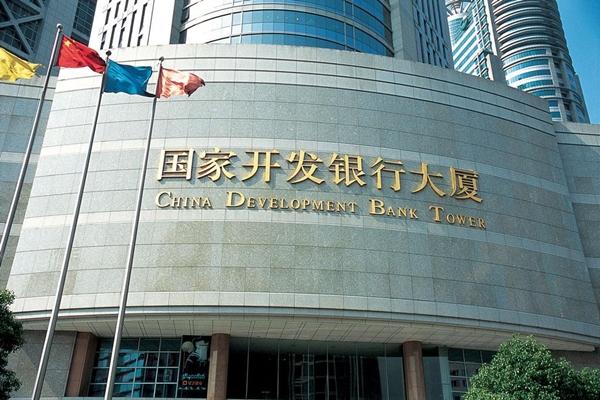 """بنك التنمية الصيني يصدر قروض مشاريع """"الحزام والطريق"""" على ثلاثة سنوات"""