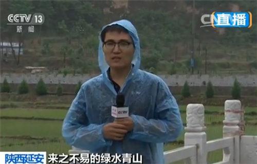 记者冒雨采访报道