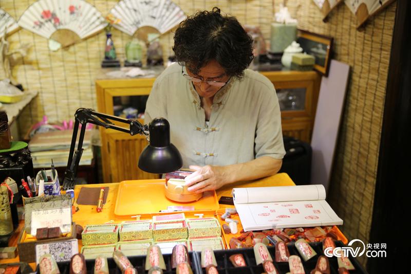 Exquis art de la gravure de sceau et de tampon