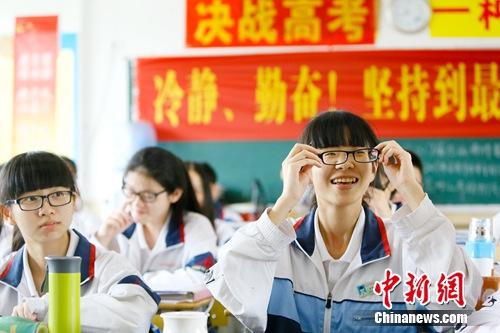 图为福建省泉州市第七中学2017届高三学生备战高考