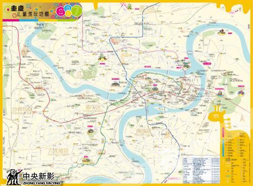 重庆最新城市规划图