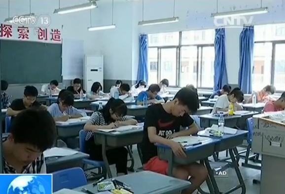 2017高考第一天 解读2017高考语文试卷