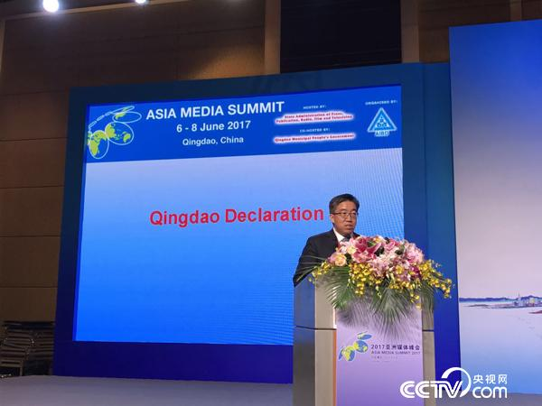 Chang Jin, Director of Asia-Pacific Institute for Broadcasting Development, on behalf of the organizing committee of AMS 2017, announces the issuance of Qingdao Declaration   Photo/Li Shouen