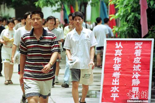 图为1999年7月7日,中国普通高校招生全国统一考试第一天,参加考试的考生走出考场。 中新社记者 刘可耕 摄