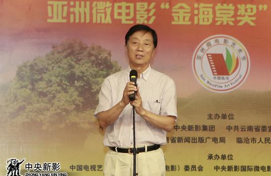 中国电视艺术家协会主席赵化勇